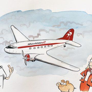 Ilustração original - Frota Jaquirana Air DC-3